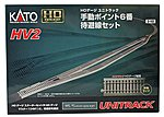 HV2 Pass Siding Track Set -- HO Scale Nickel Silver Model Train Track -- #3112