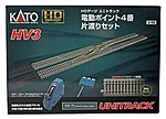 HV3 Interchange Track Set -- HO Scale Nickel Silver Model Train Track -- #3113