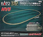 Unitrack Basic Oval Set HV5 - 84 x 45'' -- HO Scale Nickel Silver Model Train Track -- #3115