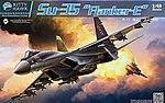 1/48 Su35 Flanker E Russian Fighter (New Tool)
