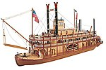 1/80 Mississippi Paddle Wheel Steam Boat Kit