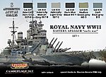 Royal Navy WWII Eastern Early War Set #1 Camouflage Acrylic Set (6 22ml Bottles)