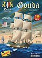 Gouda Dutch Man of War Sailing Boat -- Plastic Model Military Ship Kit -- 1/125 Scale -- #204