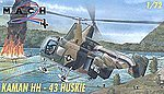 Kamman HH43 Huskie USAF Helicopter -- Plastic Model Helicopter Kit -- 1/72 Scale -- #30