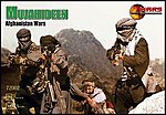 Afghanistan War Mujahideen Warriors (40) -- Plastic Model Military Figure -- 1/72 Scale -- #72002