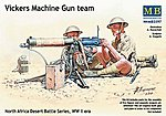 WWII Vickers Machine Gun Team (4) w/Gun -- Plastic Model Military Figure -- 1/35 Scale -- #3597