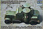 WWI Austin Mk IV British Armored Car -- Plastic Model Military Vehicle Kit -- 1/72 Scale -- #72008
