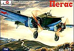 Tomashevich Pegasus WWII Russian Bomber -- Plastic Model Airplane Kit -- 1/72 Scale -- #7262