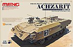 Israel Achzrit -- Plastic Model Military Vehicle Kit -- 1/35 Scale -- #ss003