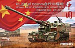 Chinese PLZ05 155mm SP Howitzer -- Plastic Model Military Vehicle Kit -- 1/35 Scale -- #ts022