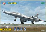 Tupolev Tu22 Shilo (Blinder) Medium Bomber -- Plastic Model Airplane Kit -- 1/72 Scale -- #72022