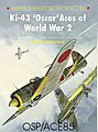 Ki-43 'Oscar' Aces of WWII -- Military History Book -- #ace85