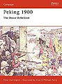 Peking 1900 -- Military History Book -- #cam85