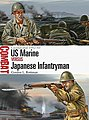 Combat US Marine vs Japanese Infantryman Guadalcanal 1942-43 -- Military History Book -- #cbt8