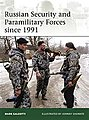 Russian Security and Paramilitary Forces -- Military History Book -- #eli197