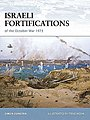Israeli Fortifications -- Military History Book -- #for79