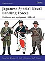 Japanese Special Naval Landing Forces -- Military History Book -- #maa432