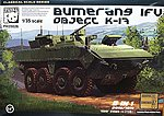 Bumerang Amphibious VPK7829 APC (APC) (New Tool) -- Plastic Model Military Vehicle -- 1/35 -- #35026