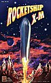 Rocketship X-M Kit -- Science Fiction Plastic Model -- 1/144 Scale -- #9112