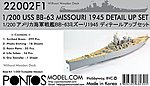 USS Missouri BB63 1945 Detail Set -- Plastic Model Ship Accessory -- 1/200 Scale -- #220021