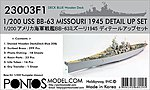 USS Missouri BB63 1945 Blue Tone Deck & Detail Set -- Plastic Model Ship Detail -- 1/200 -- #230031