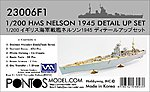 HMS Nelson Detail Set for TSM -- Plastic Model Ship Accessory -- 1/200 Scale -- #230061