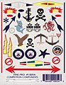 Anchors Aweigh Decal -- Pinewood Derby Decal and Finishing -- #10054
