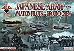 WWII Japanese Army Aviation Pilots -- Plastic Model Military Figure -- 1/72 Scale -- #72052