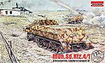 MUN.Sd.Kfz.4/1 -- Plastic Model Military Vehicle Kit -- 1/72 Scale -- #rd0722