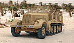 Sd.Kfz.7 -- Plastic Model Military Vehicle Kit -- 1/72 Scale -- #03186