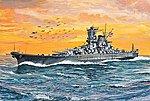 Yamato Battleship -- Plastic Model Military Ship Kit -- 1/1200 Scale -- #05813