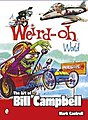 A Weird-Oh World- The Art of Bill Campbell