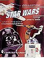 Star Wars Toys 1977-Present An Unauthorized Practical Guide 2 Edition -- How To Model Book -- #9064