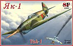 Yak1 WWII Soviet Fighter -- Plastic Model Airplane Kit -- 1/48 Scale -- #48003
