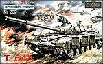 T64A Soviet Main Battle Tank -- Plastic Model Tank Kit -- 1/35 Scale -- #202