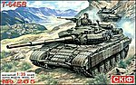 T64BV Soviet MBT -- Plastic Model Tank Kit -- 1/35 Scale -- #205