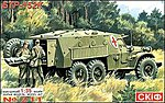 Soviet BTR152K Armored Car -- Plastic Model Military Truck Kit -- 1/35 Scale -- #211
