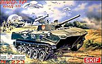 Russian BMD1P Tracked Landing Combat Vehicle -- Plastic Model Tank Kit -- 1/35 -- #223