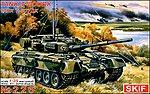 T80UDK Russian Tank -- Plastic Model Tank Kit -- 1/35 Scale -- #226