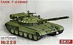 T64BM2 Ukraine Main Battle Tank w/Resin & Photo-Etched -- Plastic Model Tank Kit -- 1/35 -- #228