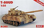 T80UD Russian Main Battle Tank w/Photo-Etched -- Plastic Model Tank Kit -- 1/35 Scale -- #302