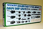 Equipment Set for Japanese WWII Navy Ships -- Plastic Model Ship Accessory -- 1/700 Scale -- #e2