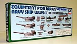 Equipment & Accessories for Japanese Navy Ships -- Plastic Model Ship Accessory -- 1/700 -- #e3