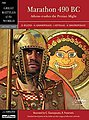 Battle of Marathon 490BC -- Military History Book -- #7002