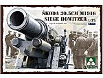 Skoda 30.5cm M1916 Siege Howitzer -- Plastic Model Military Vehicle Kit -- 1/35 Scale -- #2011