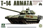 Russian MBT T-14 Armata -- 1/35 Scale Plastic Model Military Vehicle Kit -- #2029