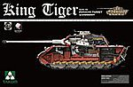 King Tiger Sd.Kfz.182 Porsche Turret -- Plastic Model Military Vehicle Kit -- 1/35 Scale -- #2046
