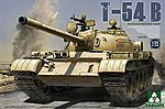 Russian Medium Tank T-54 B -- Plastic Model Military Vehicle Kit -- 1/35 Scale -- #2055