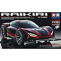 1/32 JR Raikiri MA Chassis -- Mini 4wd Car -- #18640
