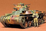 Japanese Tank Type 97 -- Plastic Model Military Vehicle Kit -- 1/35 Scale -- #35075